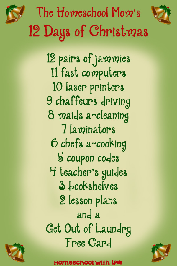 HS Moms 12 Days of Christmas